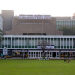 AIIMS MBBS exam 2017: Download your admit cards