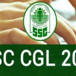 SSC CGL 2017 : Last Date to Apply for Recruitment Exam is June 16