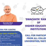 Now Ministry of HRD to rank institutes based on 'cleanliness'!