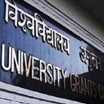 UGC suspends distance learning engineering degrees of 4 deemed universities