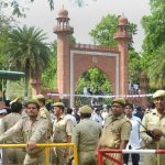 Postponed! AMU exams to now commence from May 12