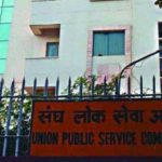 UPSC Recruitment 2019: 358 new posts announced; Check eligibility, vacancy details; apply on upsconline.nic.in