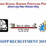 HSSPP assistant manager recruitment 2019: Apply for 575 posts @hsspp.in