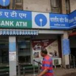 SBI Recruitment 2019: Rs16 lakh salary! New jobs announced