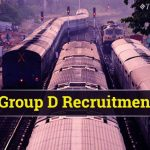 Railways RRC group D recruitment 2019-21: Exams likely in September, check syllabus, exam pattern, selection procedure
