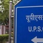 UPSC CAPF Recruitment 2019: Application process to begin today, notification to release soon