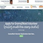 AP Grama Volunteer Recruitment 2019: 4 Lakh+ Vacancies, Apply Online @gramvolunteer.ap.gov.in
