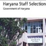 HSSC Recruitment 2019: 3206 Vacancies Notified for Instructor, Librarian and Other Posts